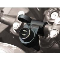 Presa 12V impermeabile + Doppia USB BC P12USBDUAL - con supporto universale per manubri moto