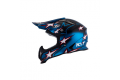KYT cross helmet Strike Eagle Romain Febver Replica 2016 fiber